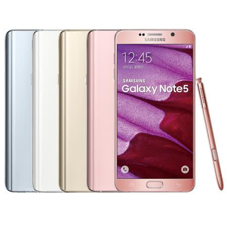 【福利品】Samsung GALAXY Note 5 32GB 5.7吋雙卡智慧機