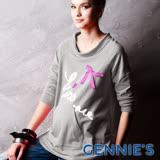Gennies奇妮-010系列-經典英文印圖口袋孕婦上衣(灰T3255)