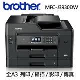Brother MFC-J3930DW A3 噴墨多功能無線傳真複合機