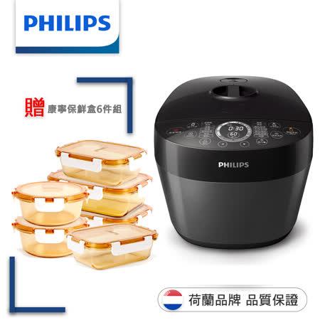 【飛利浦 PHILIPS】雙重溫控智慧萬用鍋 HD2141+康寧保鮮盒6件組