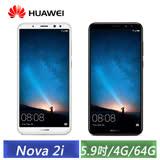 華為 HUAWEI Nova 2i (4G/64G) 5.9吋 網美姬 四鏡頭全面屏(藍/金)-【送專用皮套+玻璃保護貼】