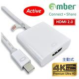 amber mini DisplayPort轉HDMI 2.0 Premium 4K @60Hz主動式轉接器Active (主動式mini DP/Thunderbolt轉HDMI 2.0)
