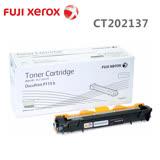 Fuji Xerox CT202137 碳粉匣 (1K) 三入組