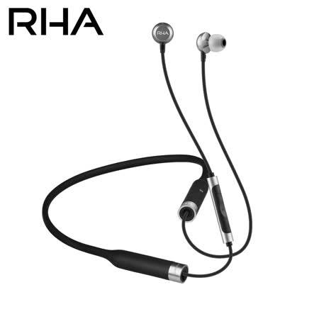 RHA MA650 Wireless 航太鋁合金入耳式無線藍牙耳機