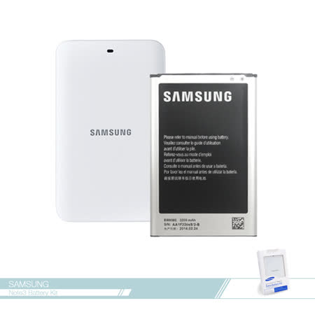 Samsung三星Galaxy Note3_3200mAh原廠電池+原廠座充 套裝組【韓國製/全新盒裝】