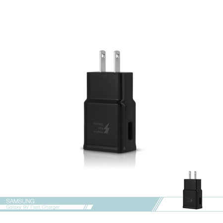 Samsung三星 Galaxy 原廠9V快充 USB旅行充電器_新款黑【BSMI認證】