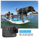 【GoPro】HERO6 Black 衝浪超值組-HERO6黑+漂浮防沉片+衝浪板固定座+電池+32G