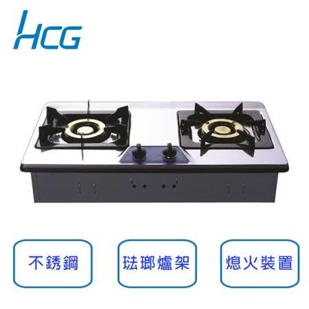和成HCG 檯面式不鏽鋼 2級瓦斯爐 GS203SQ