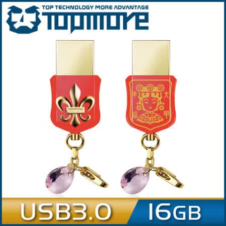 達墨TOPMORE NR Crystal USB3.0 16GB 大甲媽祖祈福碟-幸福粉