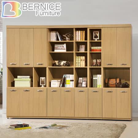 Bernice-吉爾9.1尺開放式書櫃/收納櫃組合
