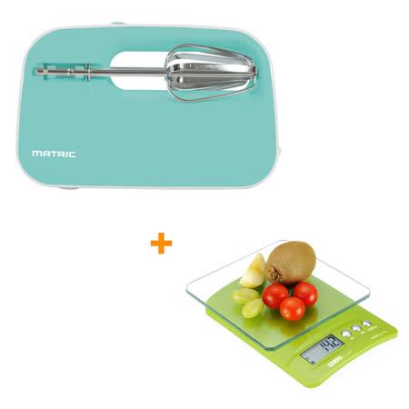 【松木MATRIC】日式收納攪拌機MG-HM1505+【聲寶】電子式食物料理秤BF-L1404CL