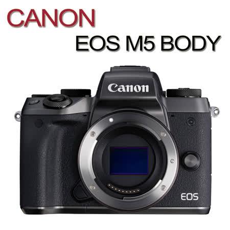 CANON EOS M5 BODY單機身(中文平輸)贈64G記憶卡+專用電池&座充組+專業單眼相機包+水平儀通用型熱靴蓋+清潔組+讀卡機+軟管小腳架+保貼