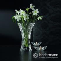 【NACHTMANN】Sphere行星花瓶20cm