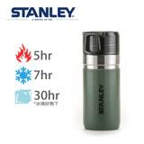 【Stanley】GO 系列提環隨行保溫瓶0.47L-錘紋綠