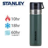 【Stanley】GO 系列提環隨行保溫瓶1L-錘紋綠