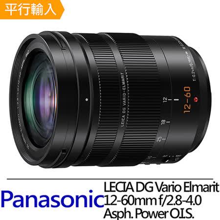 Panasonic Leica DG Vario Elmarit 12-60mm f/2.8-4.0 Asph. Power O.I.S. 標準變焦鏡頭-彩盒*(平輸)-送抗UV保護鏡62mm+拭鏡筆