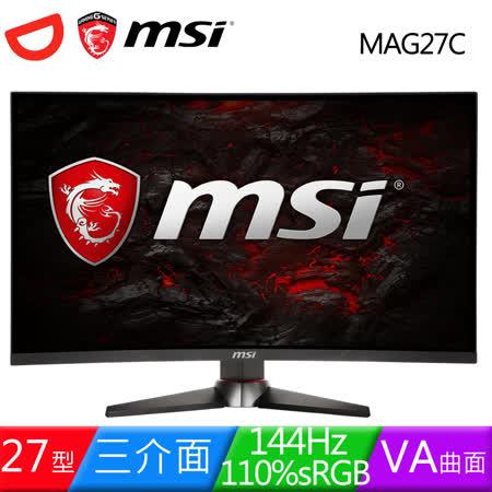 MSI微星 Optix MAG27C 27型VA曲面144Hz電競液晶螢幕