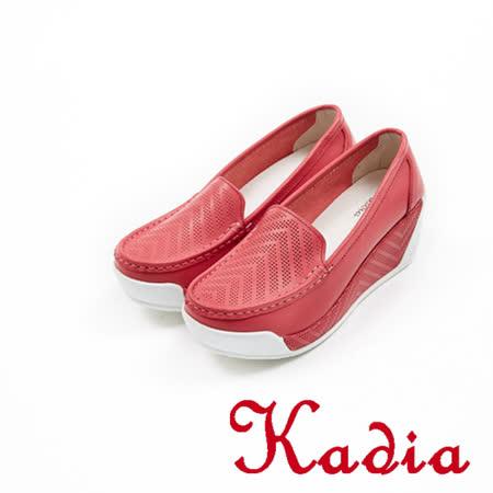 kadia.柔軟舒適洞洞牛皮休閒鞋(7505-60紅)
