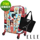 ELLE 70週年復古雜誌系列-20吋純PC防爆拉鍊行李箱+ 經典插畫購物袋(黑)