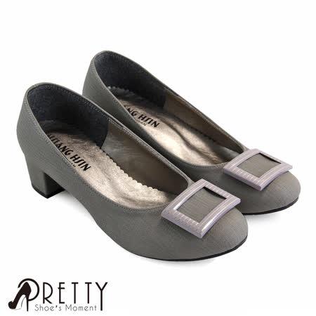 【Pretty】知性横条方框压纹中粗跟包鞋