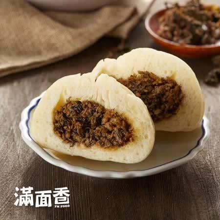 【滿面香】梅干菜肉包(4入/包)