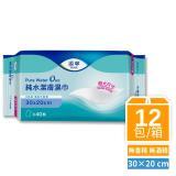 【添寧】潔膚濕紙巾(40抽x12包) /箱