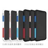 太樂芬 iPhone7/8 NMDER防摔抗汙邊框含透明背蓋手機殼