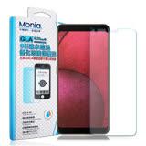 全膠貼合 紅米5 Plus 滿版疏水疏油9H鋼化頂級玻璃膜(黑) 玻璃保護貼
