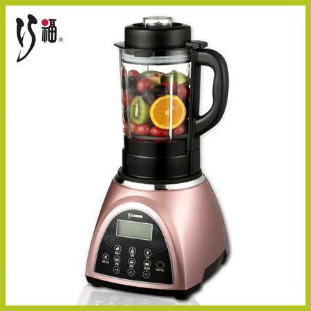 巧福 全功能養生料理機 (冰/熱兩用) UC-175 玫瑰金