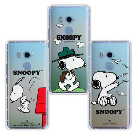 史努比/SNOOPY 正版授權 HTC U11+ / U11 Plus 漸層彩繪空壓手機殼(紙飛機.跳跳.郊遊)