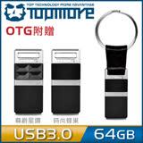 達墨TOPMORE ZA USB3.0 64GB 磁吸式隨身碟