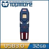 達墨 TOPMORE 漫威系列指紋辨識碟(美國隊長) USB3.0 64GB