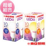 東亞照明 10W球型LED燈泡-10入
