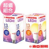 東亞照明 13W球型LED燈泡-15入(可選色)