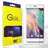GLA 宏達電 HTC One X10 5.5吋 疏水疏油9H鋼化玻璃膜 玻璃保護貼(非滿版)