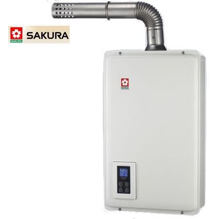 【促销】SAKURA樱花 16L强排式数码恒温热水器SH-1670F/H-1670F