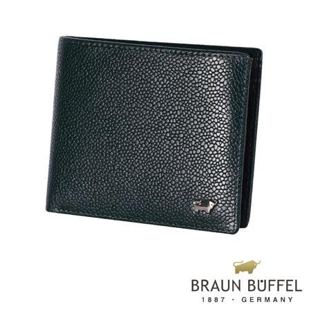 【BRAUN BUFFEL】德國小金牛-丘喬系列12卡中間翻皮夾(深藍色)BF301-317-MAR