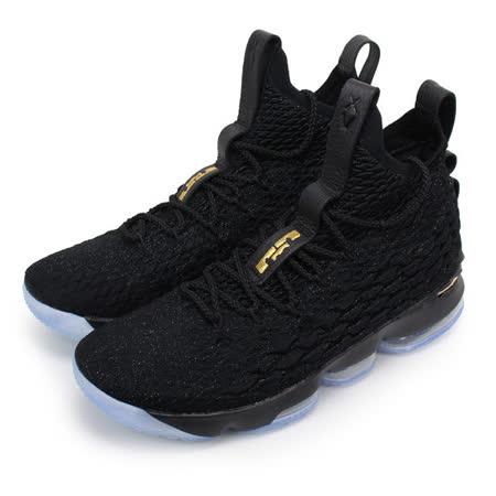 NIKE 男 LEBRON XV EP 籃球鞋- AO1754006