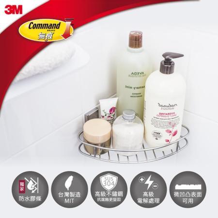【3M】無痕金屬防水收納系列-三角置物架