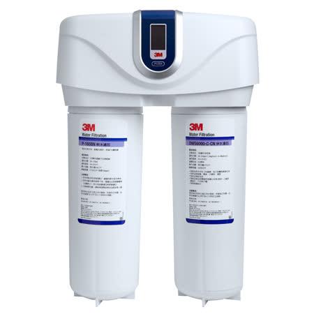 3M 智慧型雙效淨水系統 DWS6000-ST