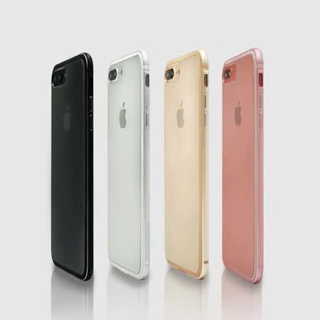雙料鋁合金屬邊框手機殼iPhone 7/8 Plus