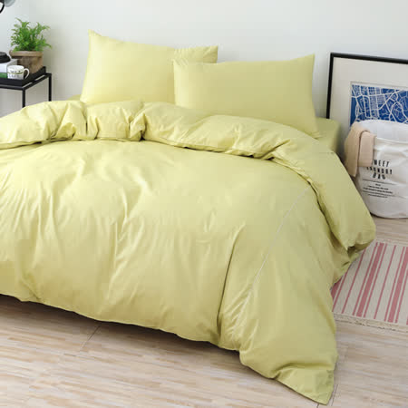 GOLDEN-TIME-纯色主义-200织纱精梳棉-薄被套床包组(草绿-加大)