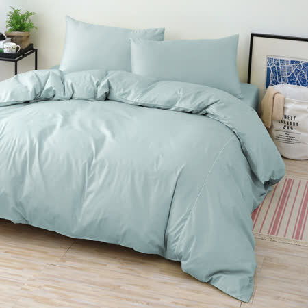 GOLDEN-TIME-纯色主义-200织纱精梳棉-薄被套床包组(灰蓝-特大)