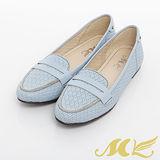 MK-臺灣製全真皮-百搭素面編織鉚釘樂福鞋-藍灰