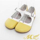MK-臺灣製真皮-鬆緊繞帶厚軟鞋墊休閒鞋-黃色