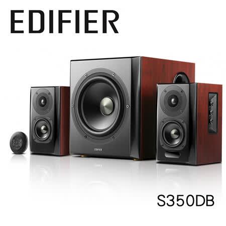 Edifier 漫步者 S350DB 2.1聲道藍芽喇叭