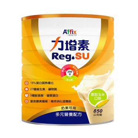 【Affix艾益生】力增素多元营养 850g(罐) ( 玉米、莓果口味任选 )