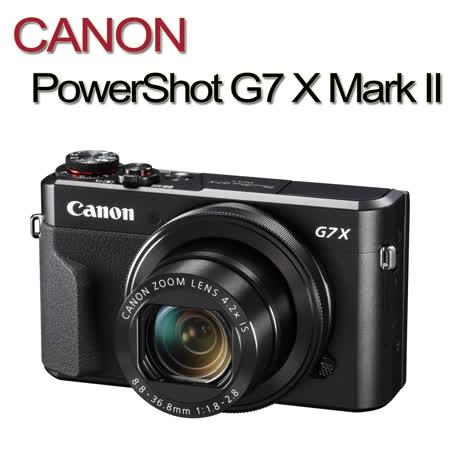 【夜殺】CANON G7X Mark II G7X M2數位相機類單眼(公司貨)贈64G記憶卡+專用電池+戶外輕便三腳架+小型防潮箱+清潔組+讀卡機+軟管小腳架+硬式保貼