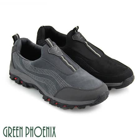 【Pretty】独特流线型休闲男鞋