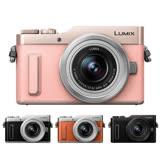 Panasonic LUMIX  GF10K 12-32mm (公司貨) 贈送32G卡+專用電池座充組+原廠相機包+UV保護鏡+吹球+小腳架+讀卡機+拭鏡布+拭鏡筆+清潔組+保護貼